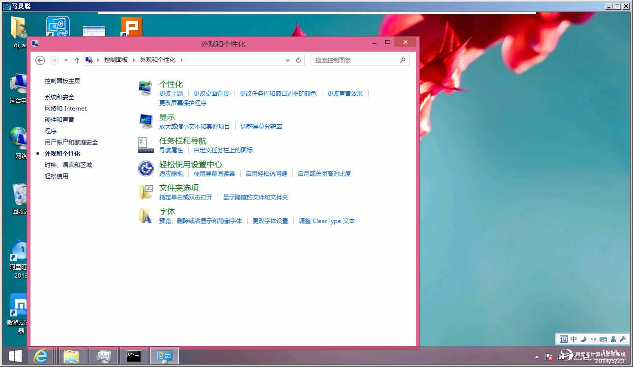 电脑实时画面管控_公司电脑屏幕监控_监控电脑屏幕