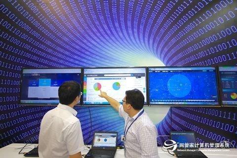 员工上网行为管理电脑资产管理监控