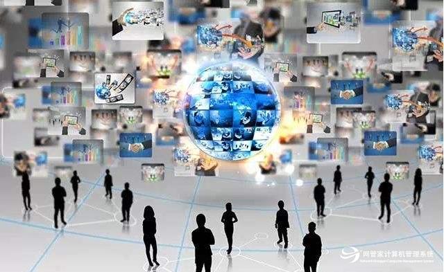 员工上网行为管控—网管家员工电脑监控