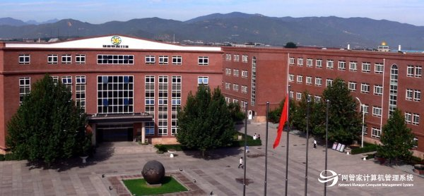 远程管理学校电脑—网管家远程控制软件