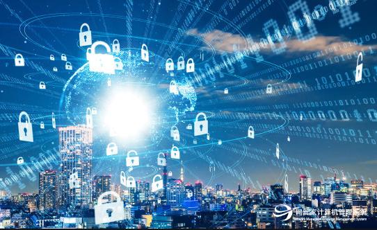 网络监控集中管理和监控软件的功能