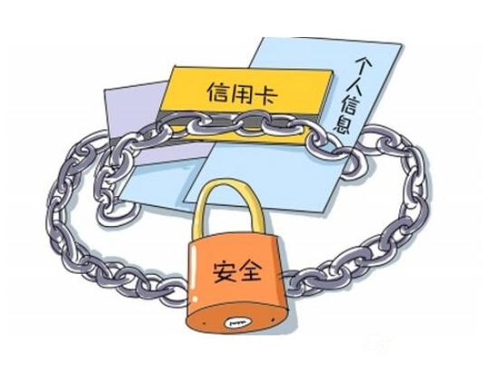 用于监控企业网络员工的4个工具