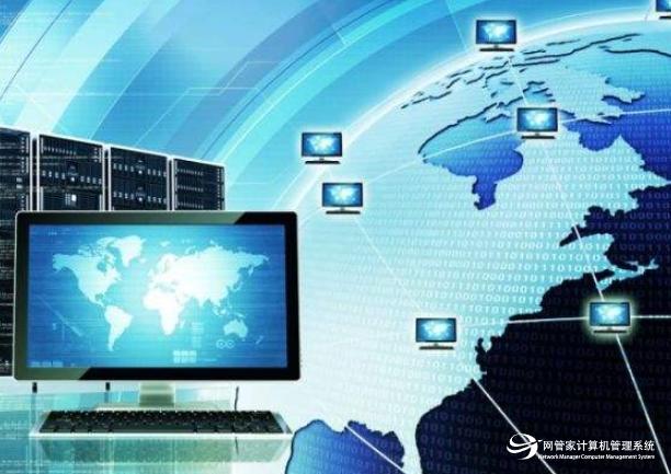 公司领导电脑远程监控怎么设置