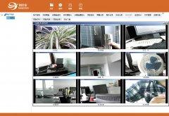网管家监控软件,监控员工网页浏览记录