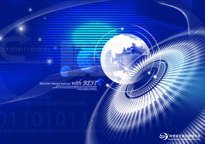公司监控软件怎么保护重要客户资料