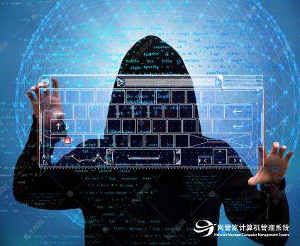 公司监控软件可以监控员工的哪些上网行为