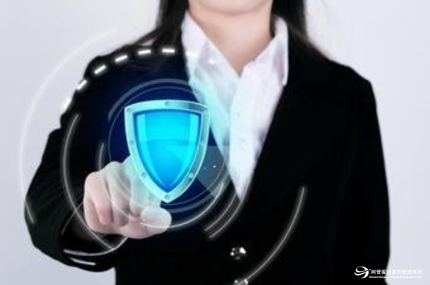 网络监控软件怎么对公司内网进行管理