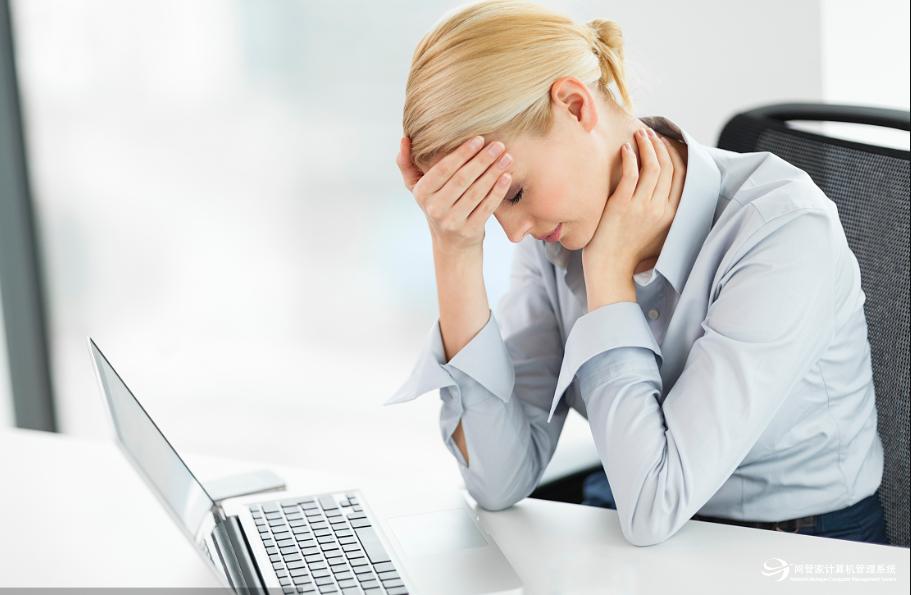 企业如何利用电脑监控软件规范员工上网行为?