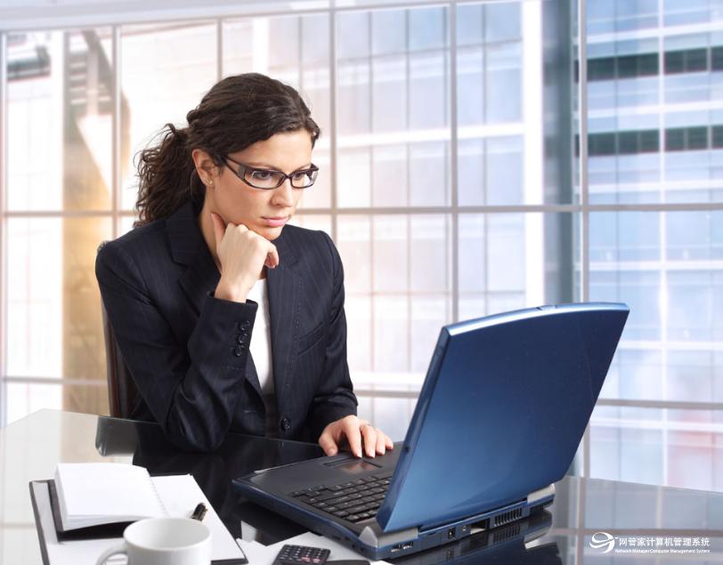 网管家电脑监控软件的特色功能有哪些?