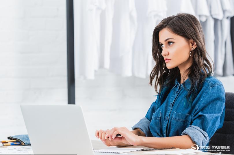 公司电脑监控软件能监控到员工聊天么?