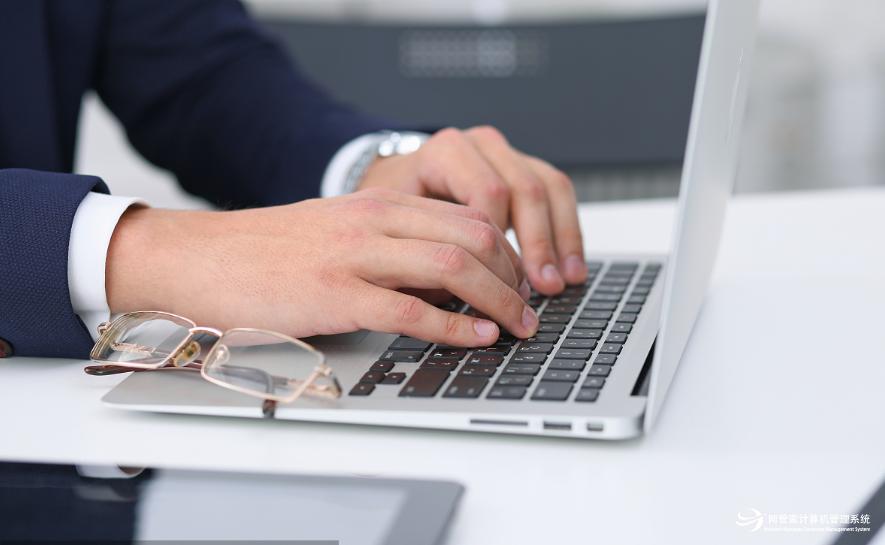 企业网络监管软件系统怎样管理员工上网?