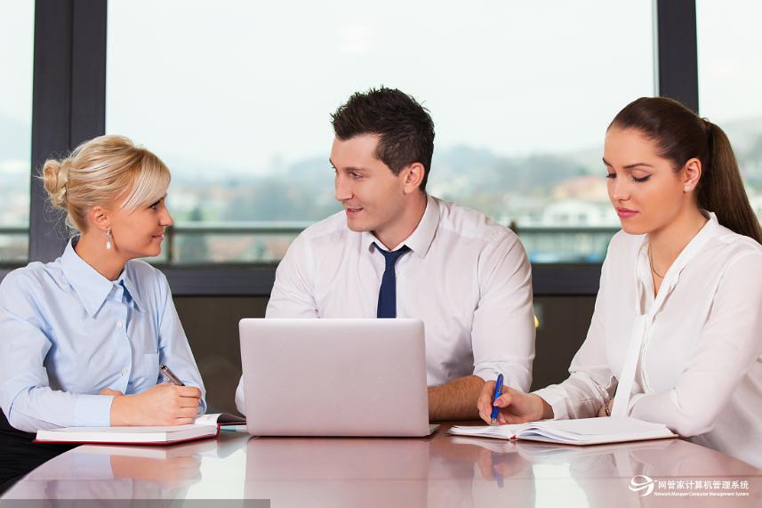 公司局域网如何监控其他员工的上网行为?
