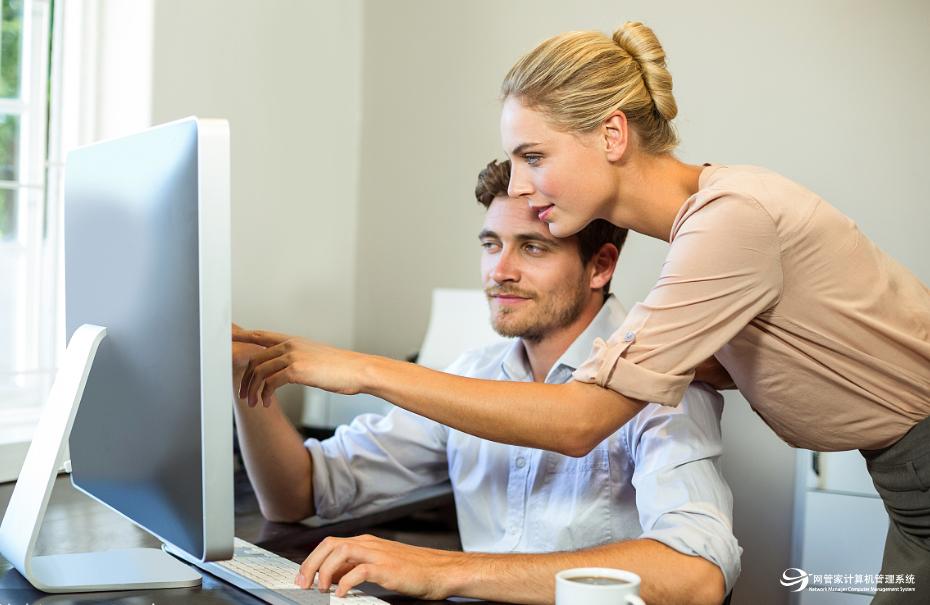 局域网内怎么控制员工电脑桌面?