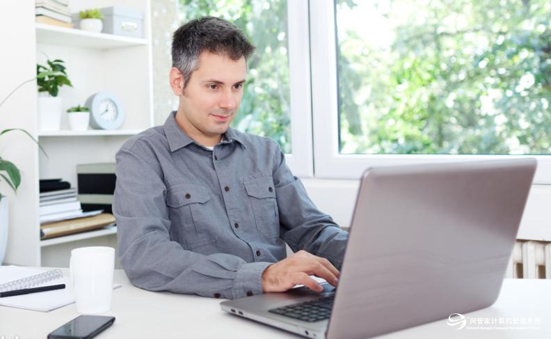 怎么知道公司电脑安装监控软件了?
