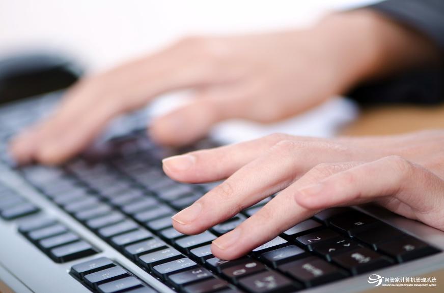 如何实现公司监控员工电脑桌面?