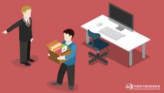 公司企业怎么管控员工计算机