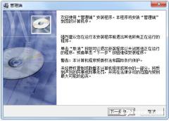 如何监控和禁止员工私自修改电脑的ip地址?