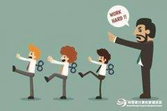 员工上网行为监控软件哪个好用?