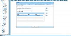 硬件设备管控_员工电脑监控软件_网管家计算机管