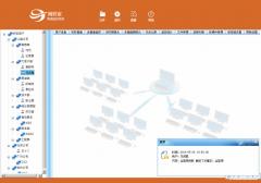 文件备份_文件防泄密—网管家员工电脑监控