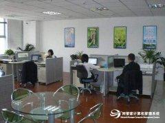 文件监控_文件管控软件—网管家计算机监管
