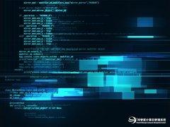 员工电脑统计—网管家计算机监控