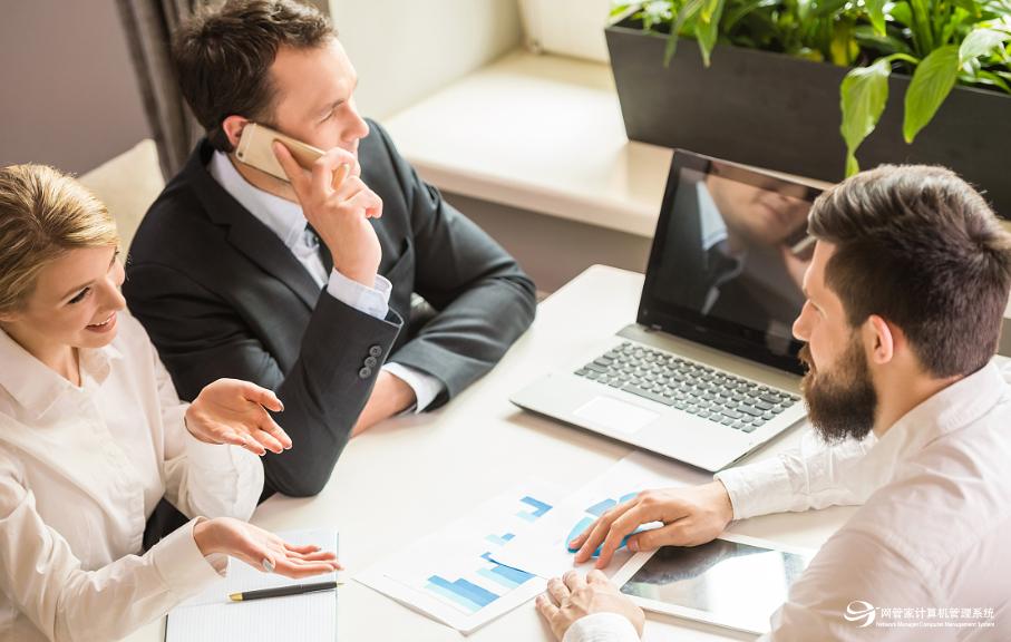 局域网管理软件是如何有效管控员工上网行为的?