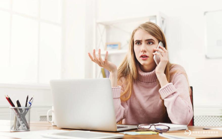 监控公司电脑能看到员工哪些操作?