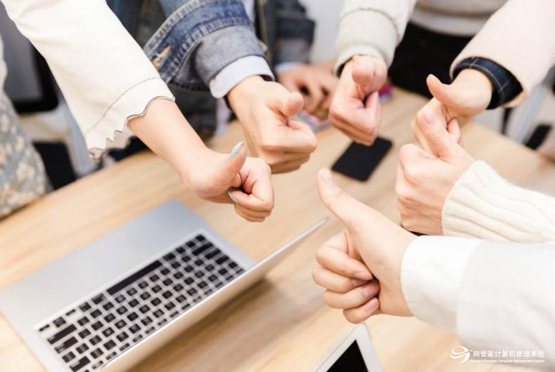 公司老板如何对员工的电脑进行管理监控?
