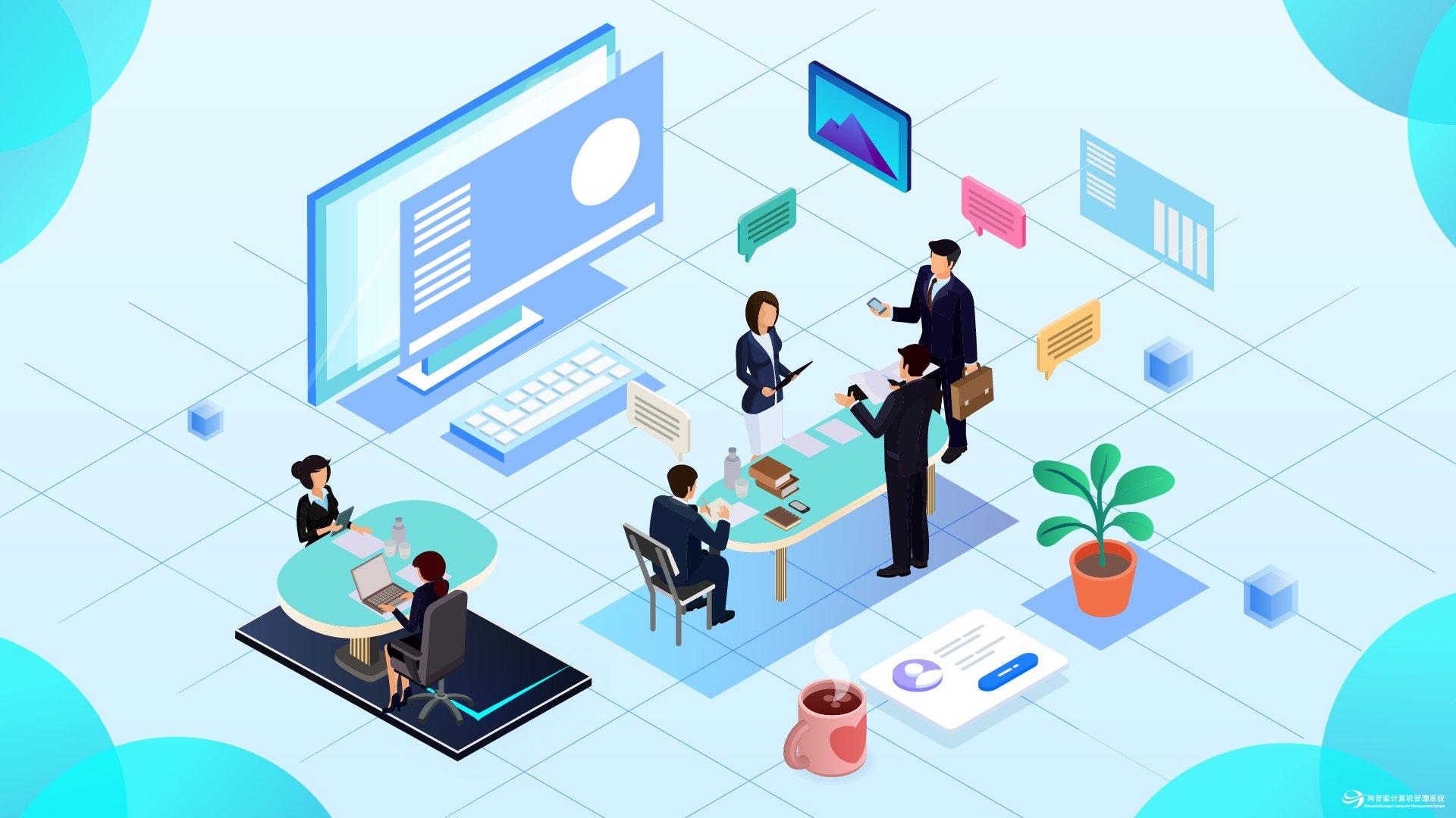 内部局域网上网管理软件哪个好用?