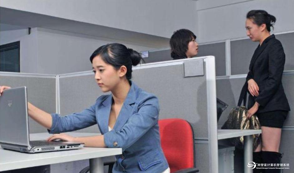 公司局域网内网管理软件什么好?