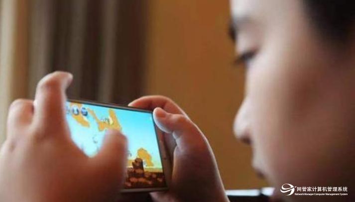 推荐一款控制小孩电脑上网时间的软件